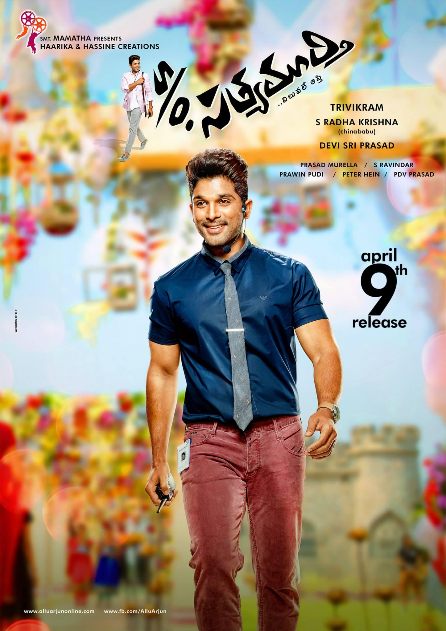 Son Of Satyamurthy (2015) Blu-Ray 1080p Telugu DTS-HD MA 5.1 AVC REMUX ~ SaturnWeb