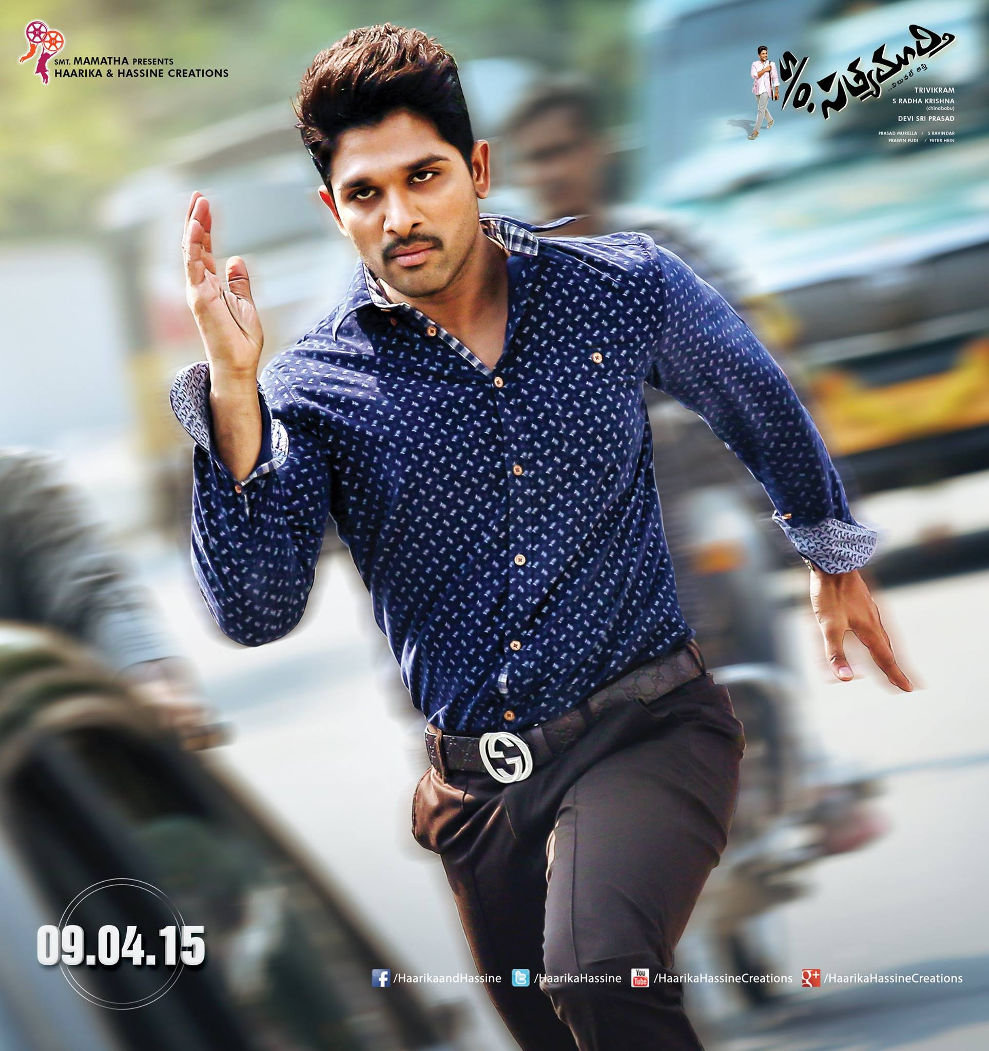 S/O Sathyamurthy New Latest ULTRA HD Posters Wallpapers