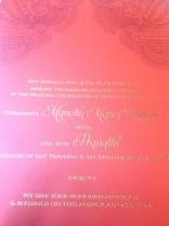 Manchu Manoj Pranathi Reddy Wedding Invitation Card HD Photos