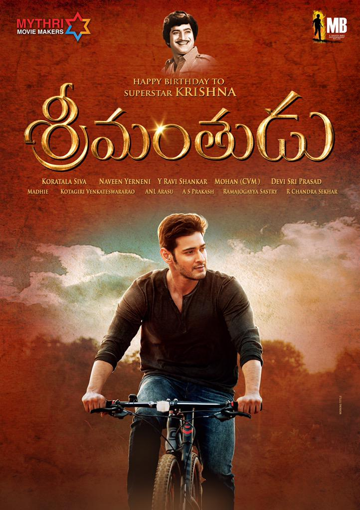 Srimanthudu (2015) - Watch Online Hindi Movies, Dubbed