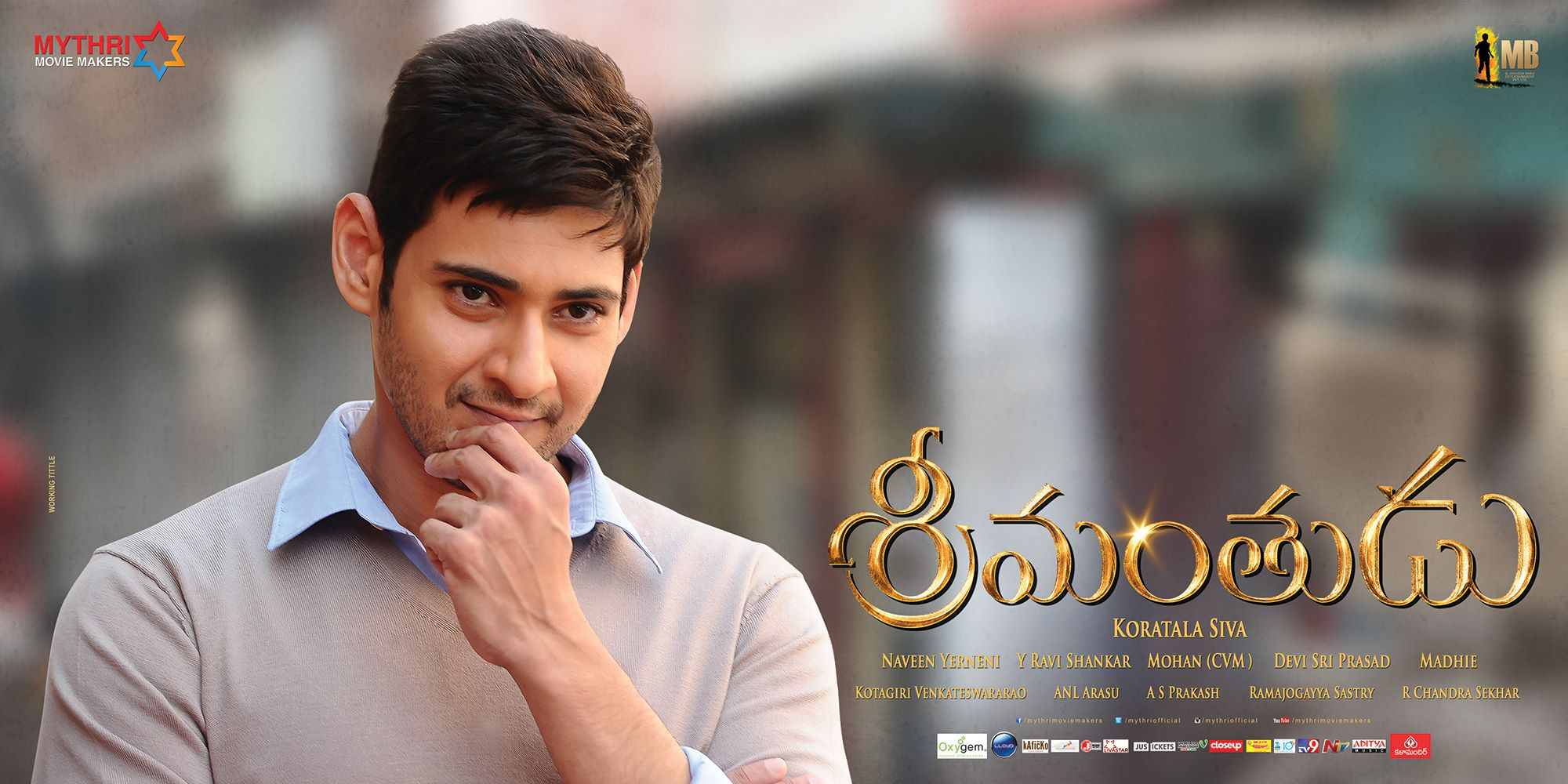 Srimanthudu Ultra Hd All Posters Wallpapers