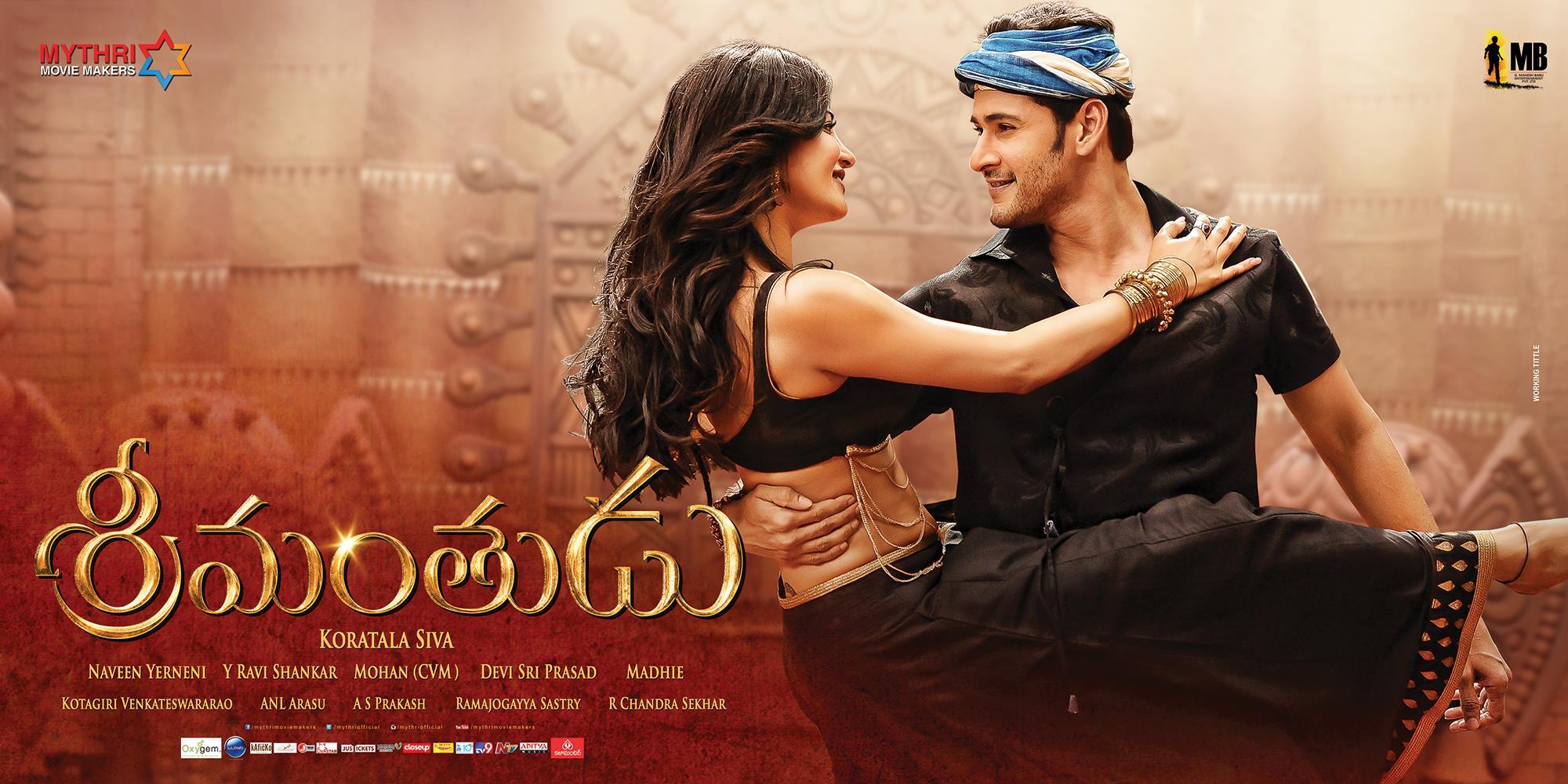 7 Telugu movies which entered 100 Crore club !