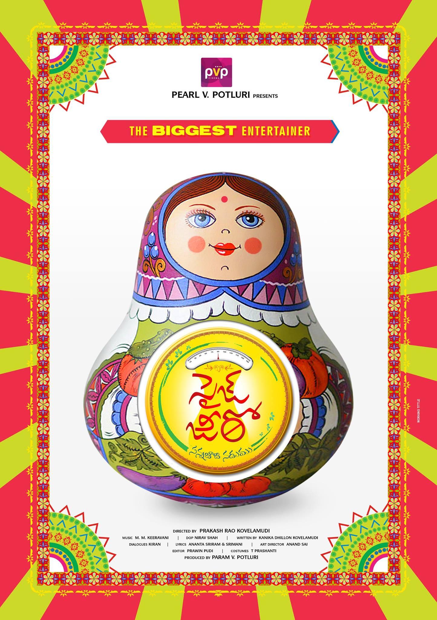 Anushka Shetty S Size Zero Ultra Hd Posters Wallpapers Arya