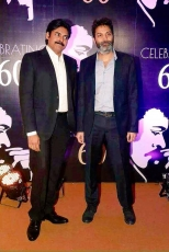 Megastar Chiranjeevi's 60th birthday celebrations at Park Hyatt Hotel HD Photos