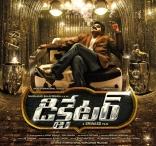 BalaKrishna Dictator 99th Film First Look Posters