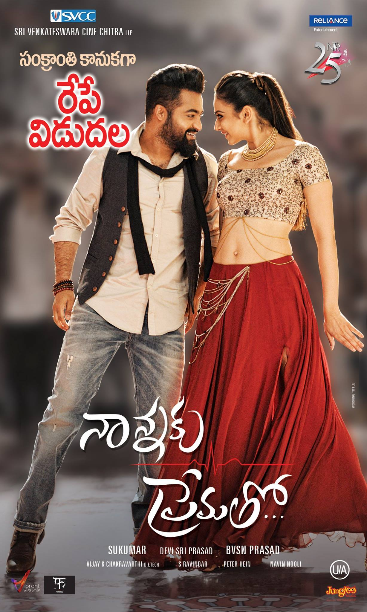 Tamil Movies Hd mp4 720p
