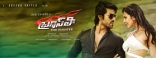 Ram Charan Bruce Lee Movie Latest New ULTRA HD Posters, Wallpapers