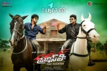 Chiranjeevi - Ram Charan Bruce Lee Ultra HD Posters Gallery Images Pics Images