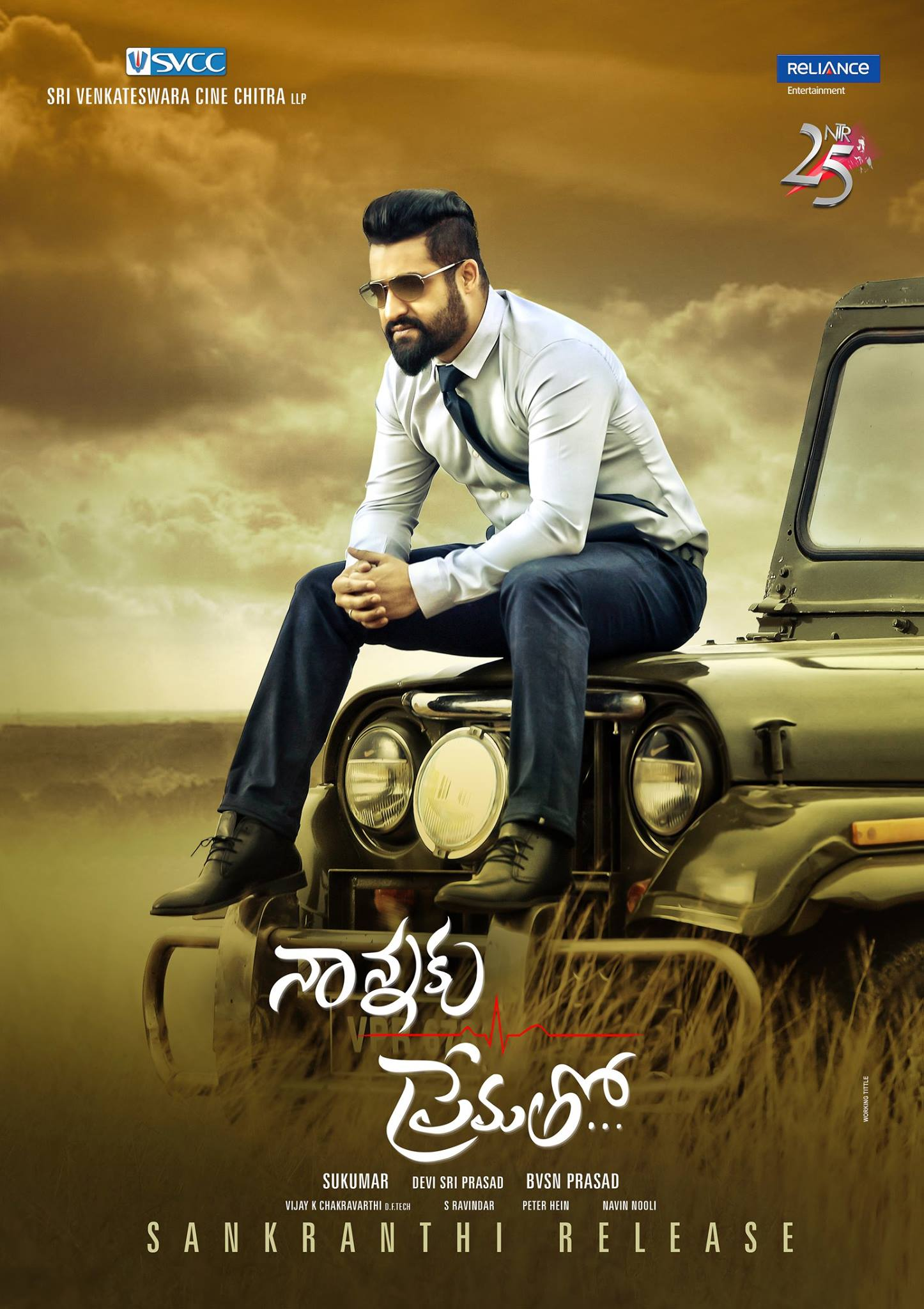 Jr Ntr Nannaku Prematho Movie Latest Ultra Hd New Posters Wallpapers