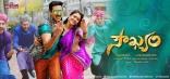 Soukyam Telugu Movie ULTRA HD Posters, Wallpapers, | Gopichand, Regina Cassandra