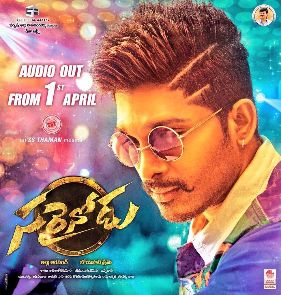 Allu Arjun Sarainodu Movie First Look Ultra Hd Posters