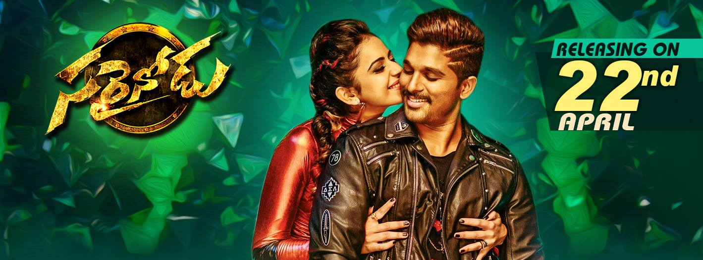 Allu Arjun Sarainodu Movie First Look Ultra Hd Posters