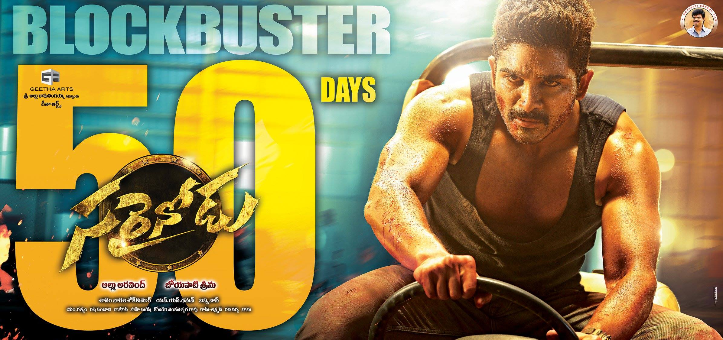 Allu Arjun Sarainodu Movie First Look ULTRA HD Posters WallPapers ...