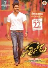 Allu Arjun Sarainodu Movie First Look HD Posters, WallPapers