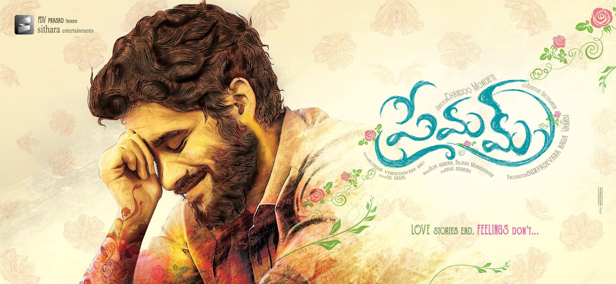 View Premam Movie Hd Wallpapers