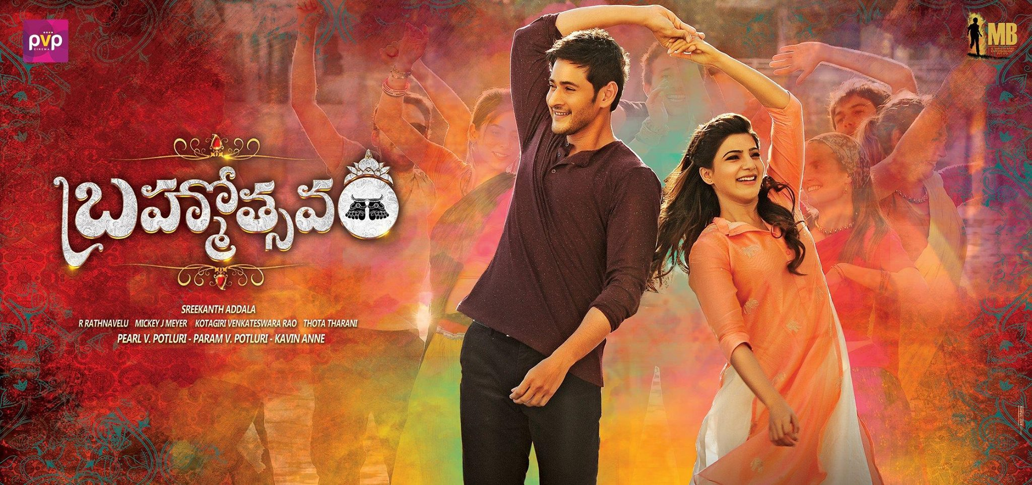 Mahesh Babu Brahmotsavam Movie Ultra Hd Posters All Wallpapers
