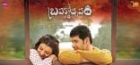 Mahesh Babu Brahmotsavam Movie ULTRA HD Posters, All WallPapers, First Look Images