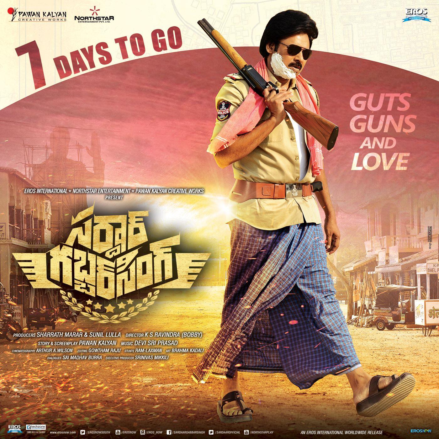 Sardar Gabbar Singh Movie ULTRA HD Posters WallPapers ...