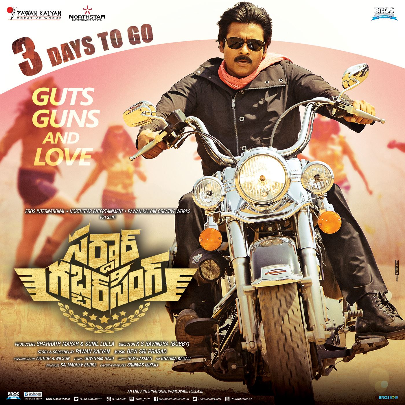 sardar gabbar singh movie ultra hd posters wallpapers | pawan kalyan