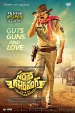 Sardar Gabbar Singh Movie ULTRA HD Posters WallPapers Posters WallPapers | Pawan Kalyan, Kajal Agarwal