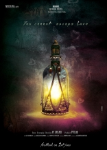 Actor Nikhil Ekkadiki Pothavu Chinnavaada Movie First Look ULTRA HD Posters WallPapers