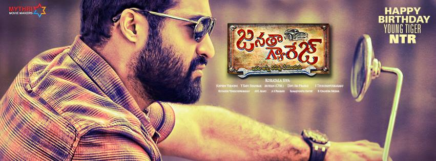 Srimanthudu Ultra Hd All Posters Wallpapers: Jr NTR Janatha Garage Movie First Look ULTRA HD ALL