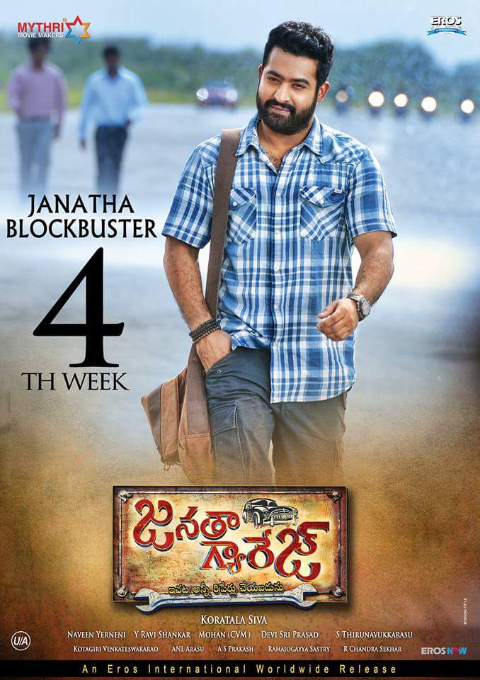Jr NTR Janatha Garage Movie First Look ULTRA HD ALL Posters WallPapers ...