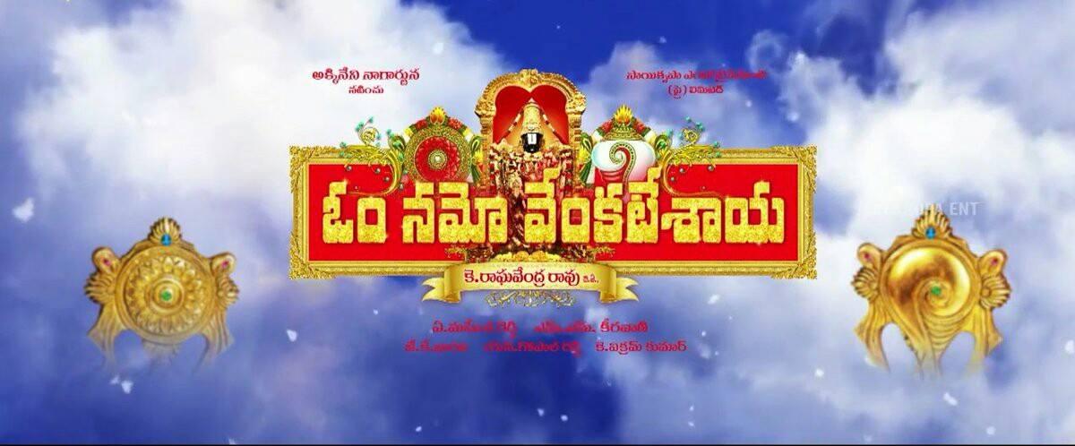 Akkineni Nagarjuna Om Namo Venkatesaya Telugu Movie First