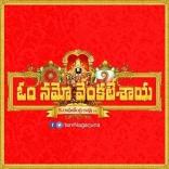 Nagarjuna Om Namo Venkatesaya Telugu Movie First Look ULTRA HD Posters, WallPapers