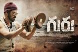 Venkatesh Daggubati Guru Telugu Movie First Look ULTRA HD Posters WallPapers Images