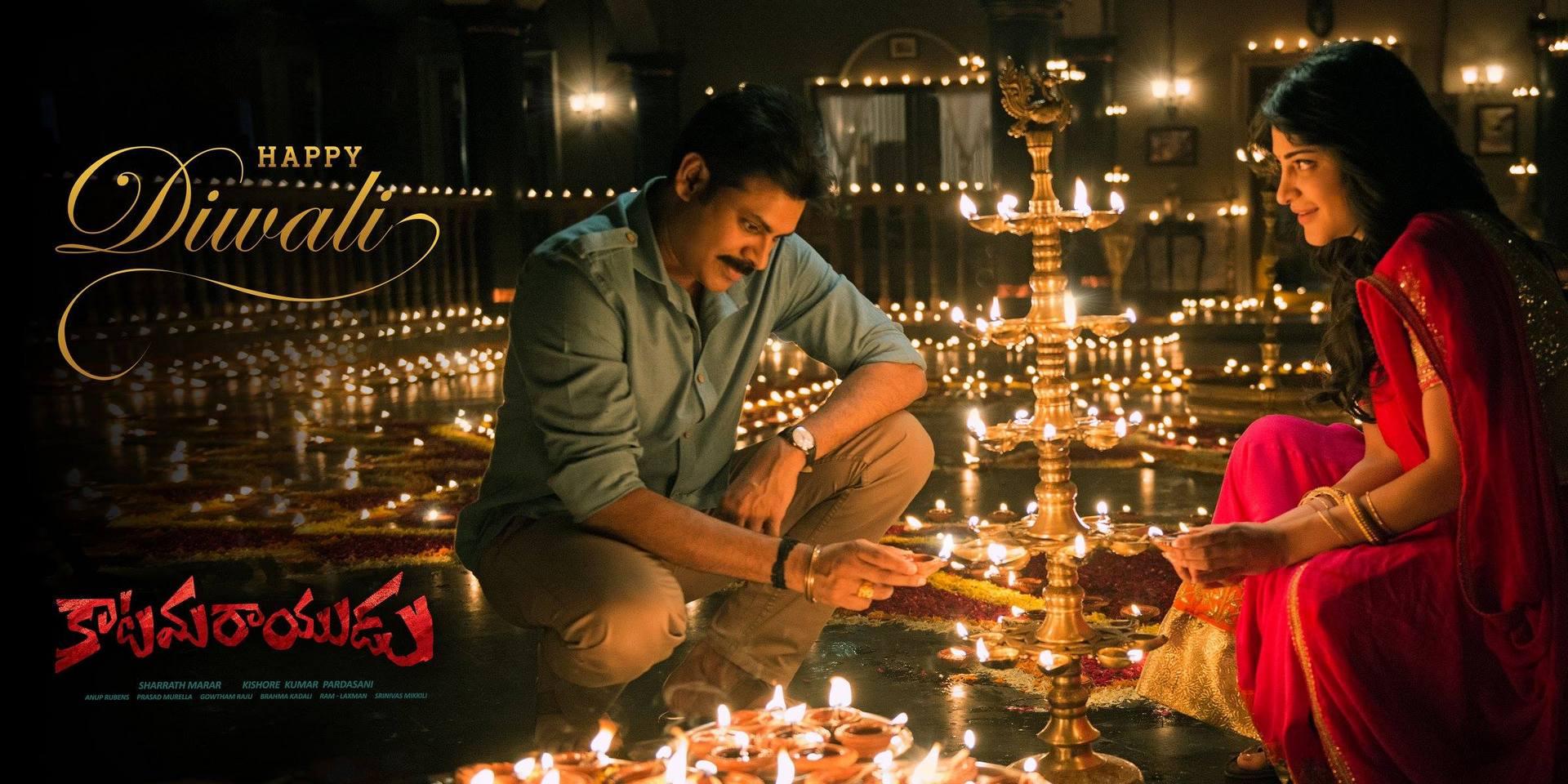 Pawan Kalyan Katamarayudu First Look ULTRA HD ALL Posters WallPapers ...