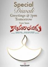 01-Pawan Kalyan Katamarayudu First Look ULTRA HD ALL Posters WallPapers Images