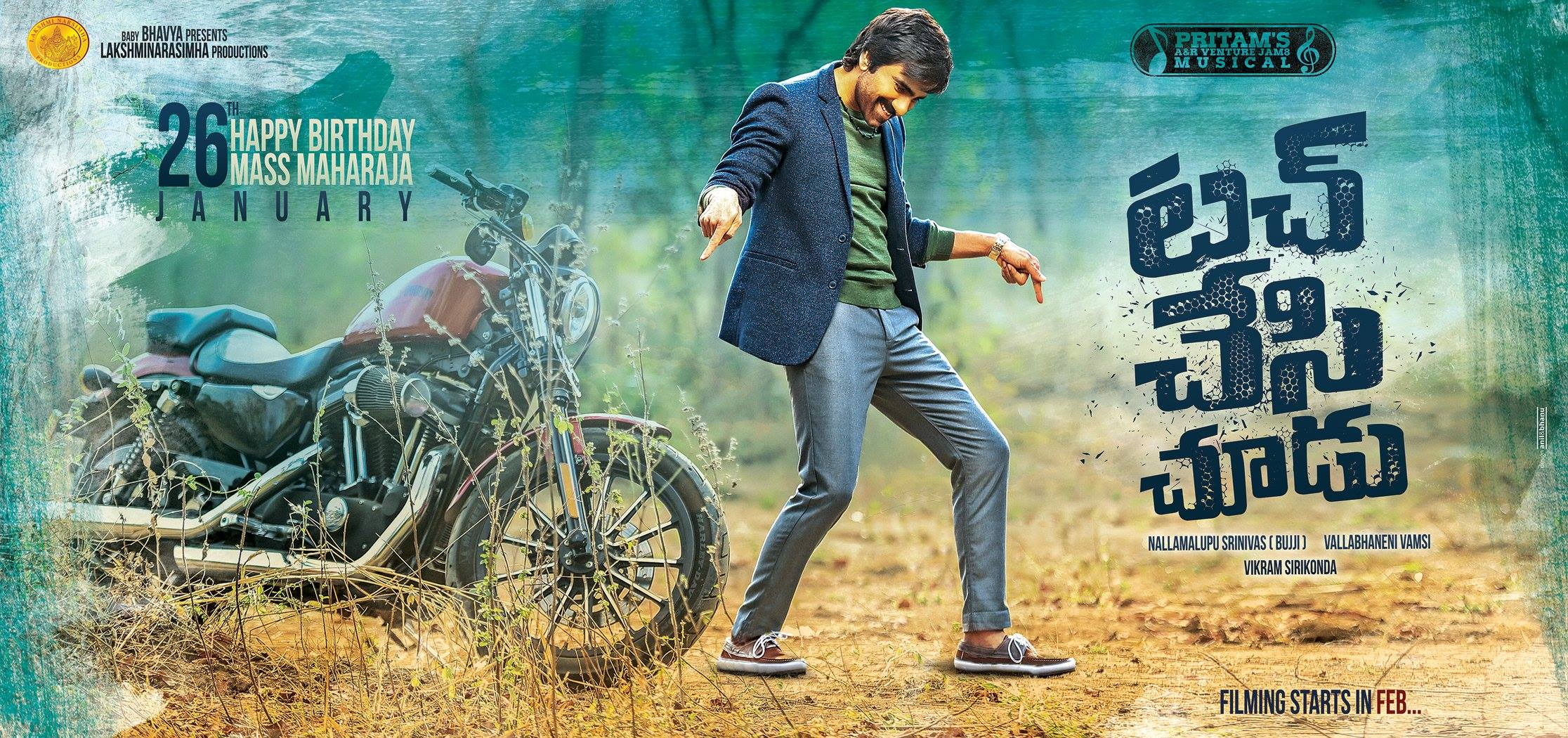 Ravi Teja Touch Chesi Chudu Movie First Look ULTRA HD ...