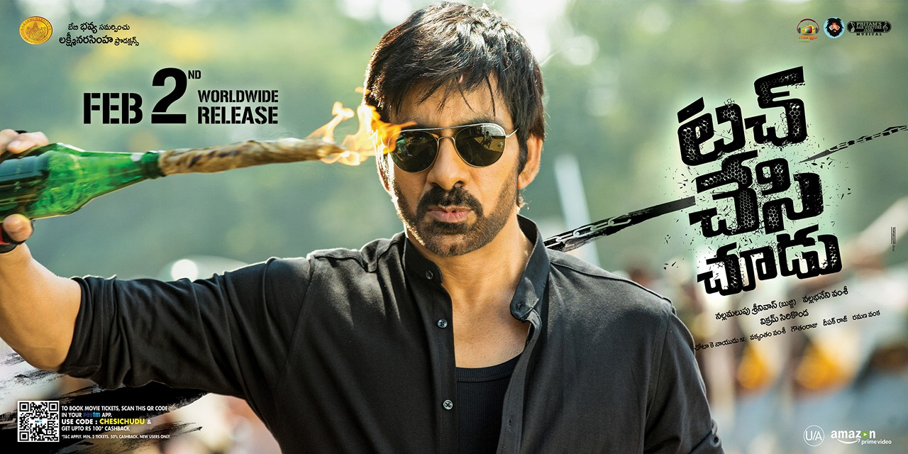 ravi teja touch chesi chudu movie first look ultra hd posters