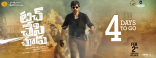 Ravi Teja Touch Chesi Chudu Movie First Look ULTRA HD Posters WallPapers