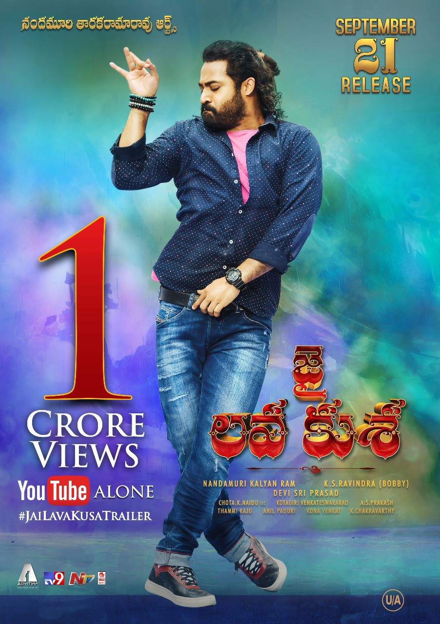 2017 movie song download