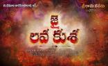 Jr NTR Jai Lava Kusa Movie First Look ULTRA HD Posters, WallPapers