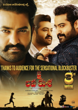 Jr NTR Jai Lava Kusa Movie First Look ULTRA HD Posters, WallPapers