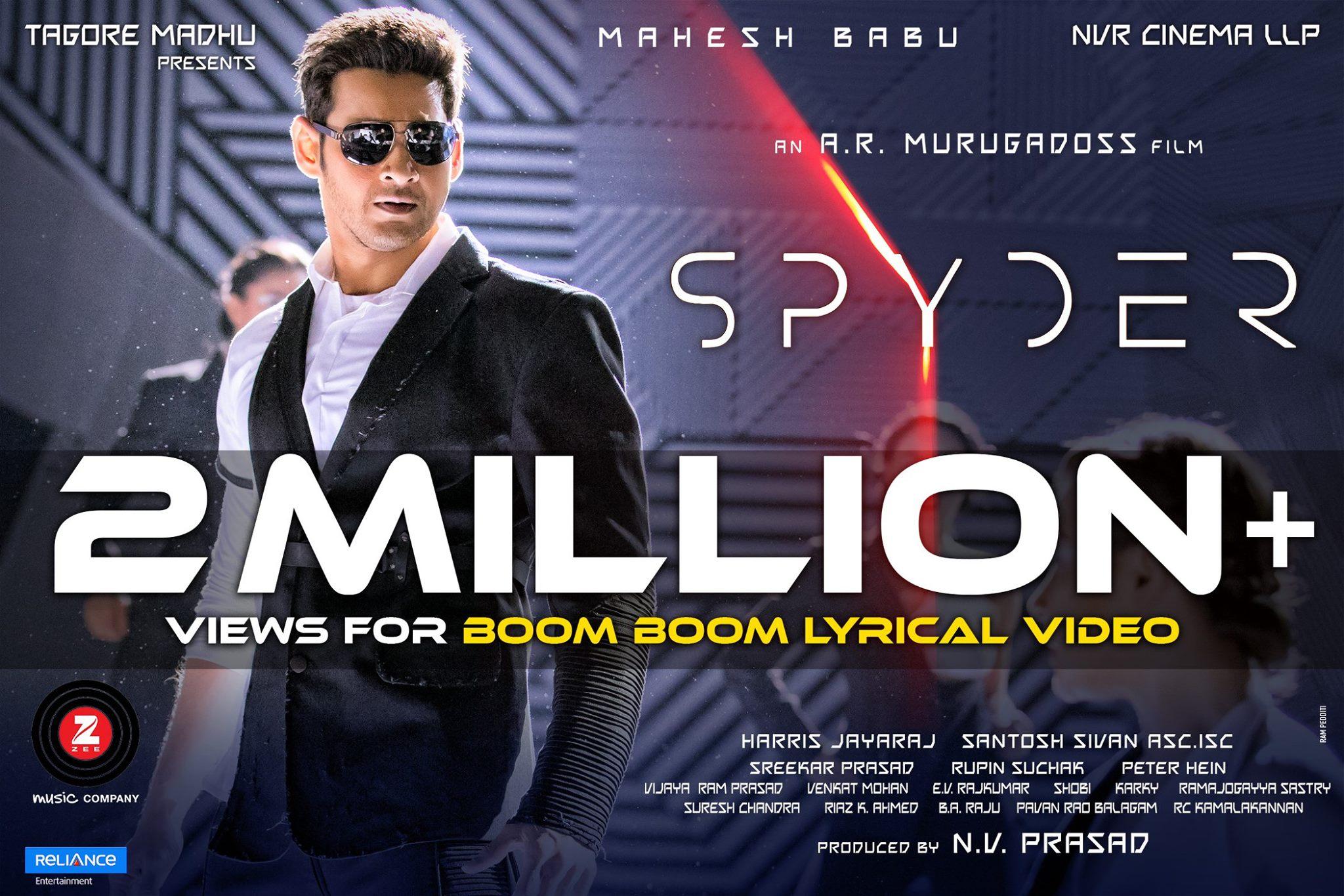 Jr Ntr Nannaku Prematho Movie First Look Ultra Hd Posters: Mahesh Babu SPYDER Movie First Look ULTRA HD Posters