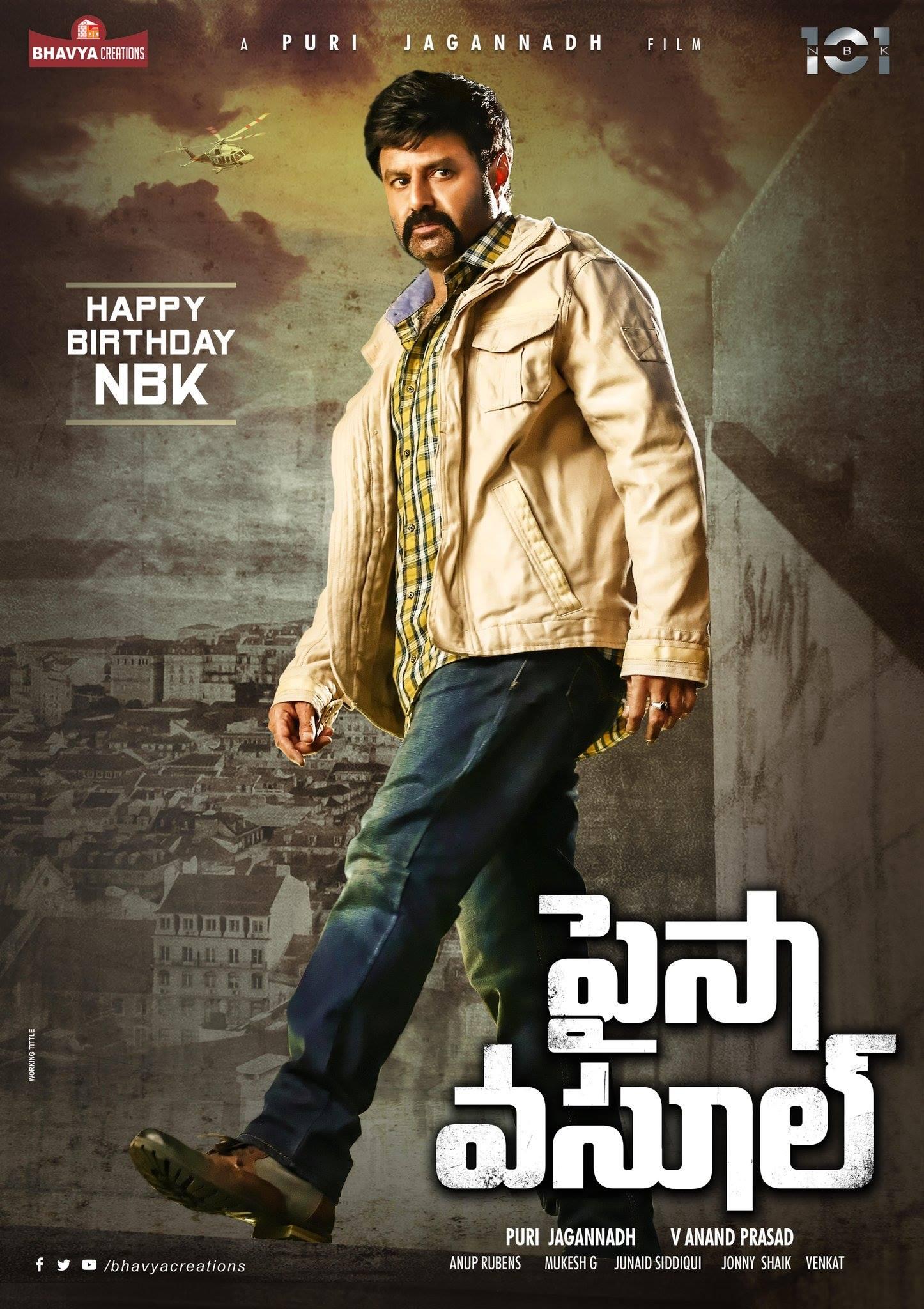 Nandamuri balakrishna paisa vasool movie first look ultra - Movie poster wallpaper ...