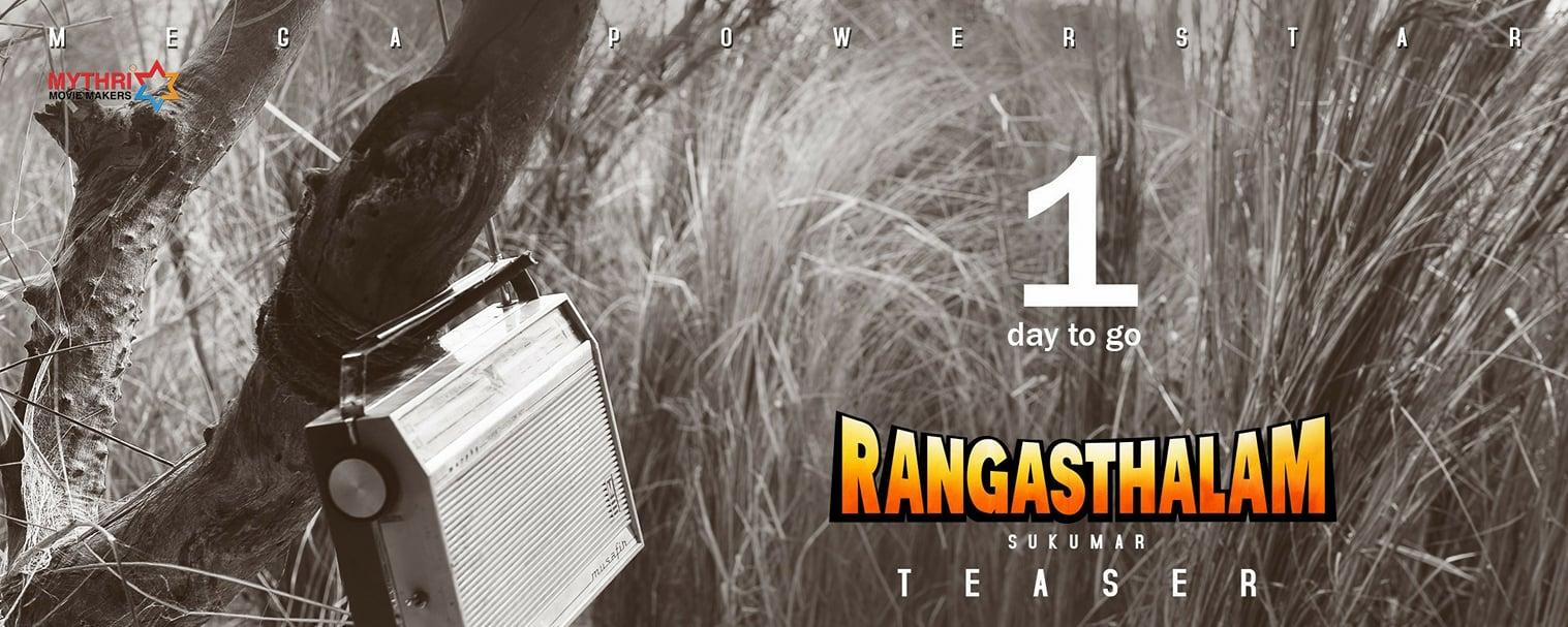 Rangasthalam 1985 Movie Hd Photos Stills: Ram Charan Rangasthalam 1985 Movie First Look ULTRA HD
