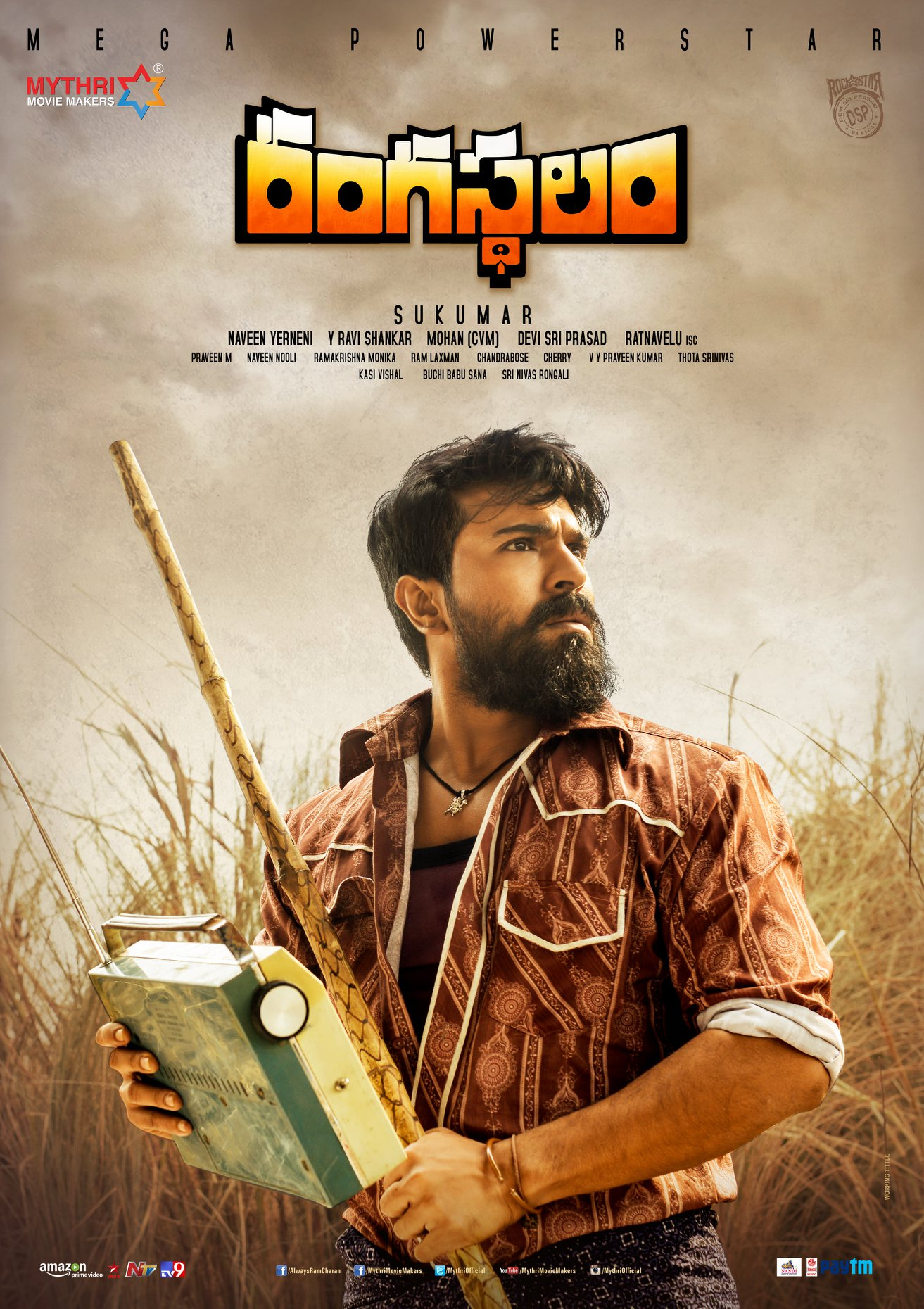Ram Charan Rangasthalam 1985 Movie First Look Ultra Hd