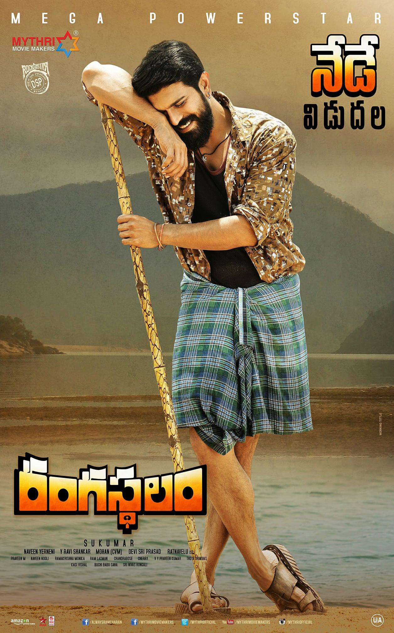 rangasthalam video songs download hd clarity