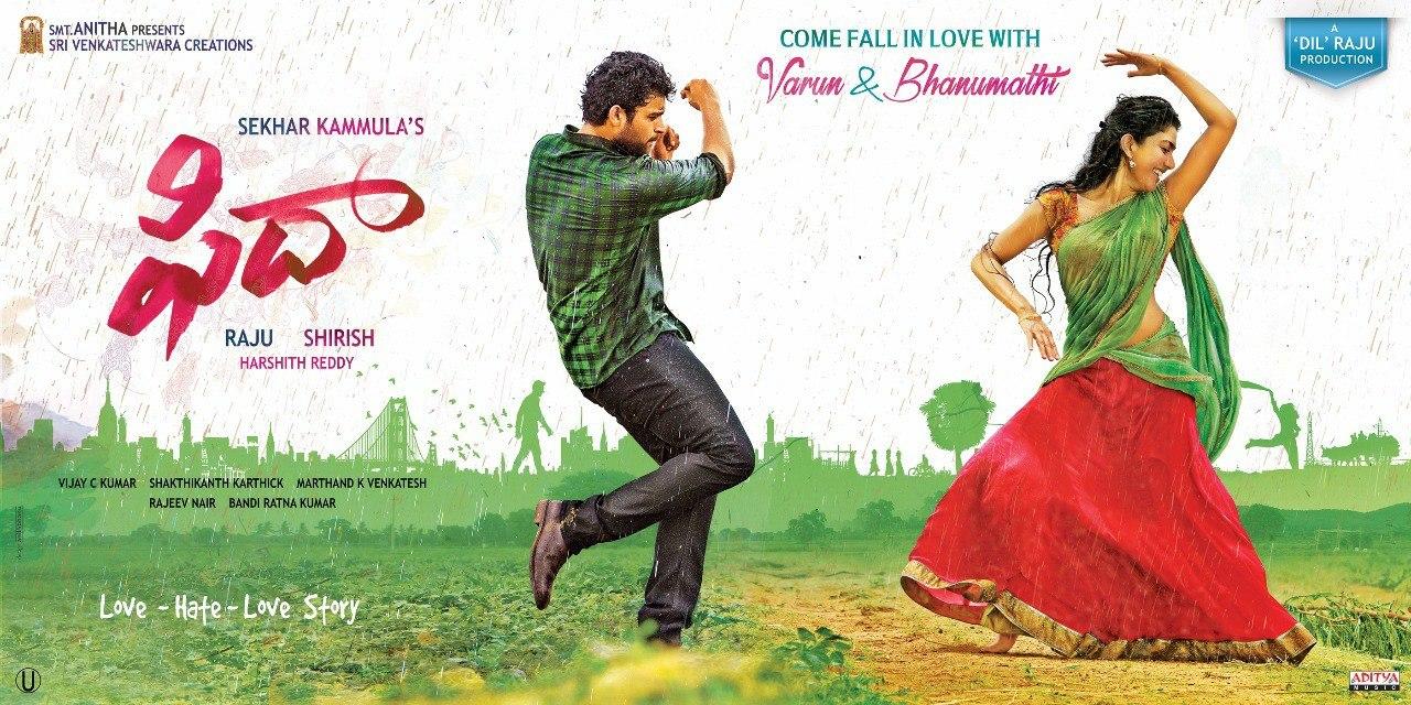 Varun Tej Fidaa Movie First Look All Ultra Hd Posters Wallpapers