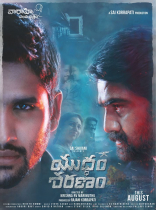 Naga Chaitanya Yuddham Sharanam Movie First Look ULTRA HD Posters WallPapers