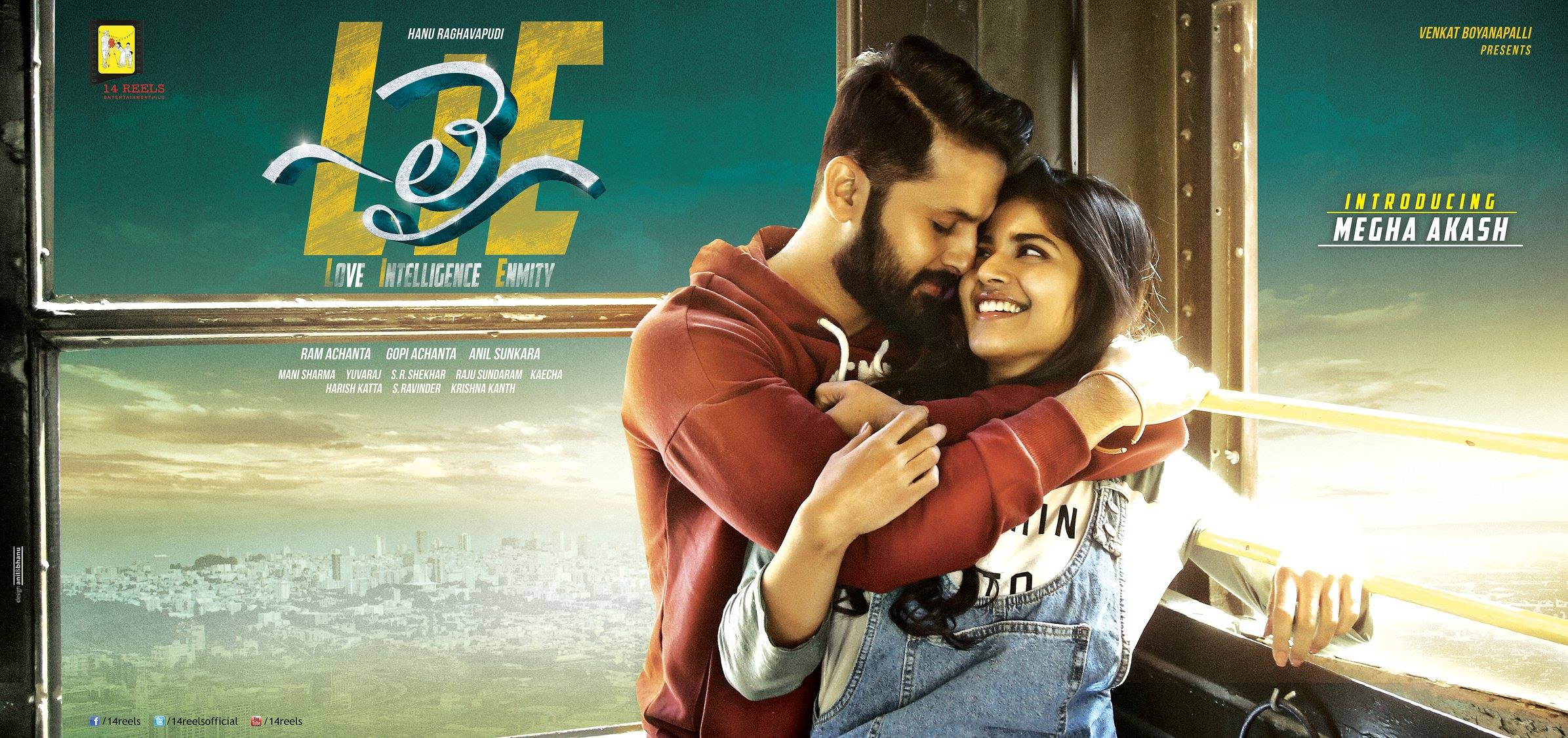 Nithin Lie Movie First Look Ultra Hd Posters Wallpapers Nithiin