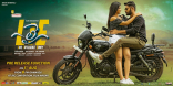 Nithin LIE Movie First Look ULTRA HD Posters WallPapers