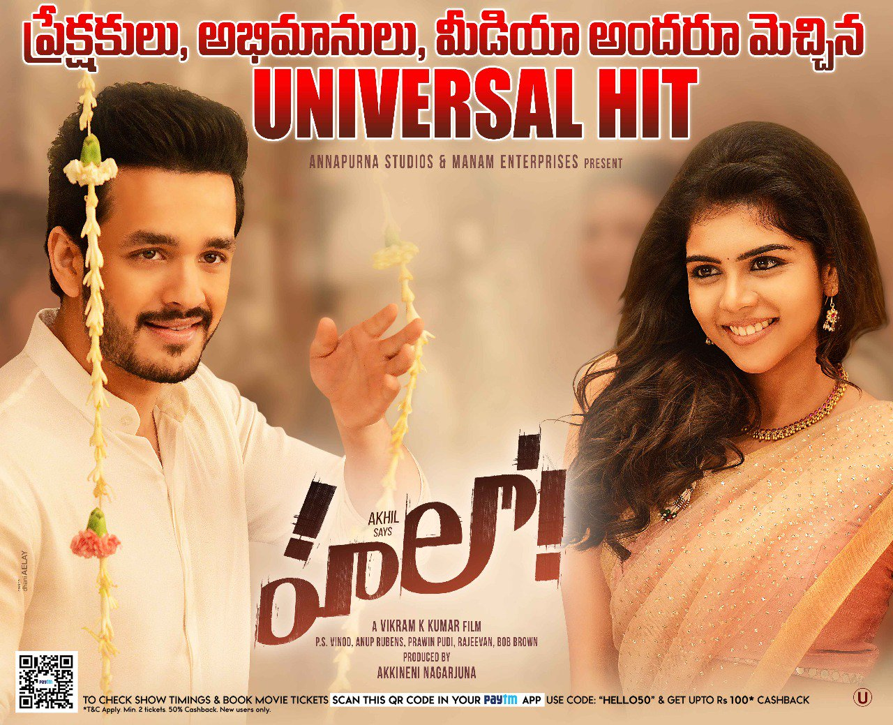 Hello 7th Day Box Office Collection
