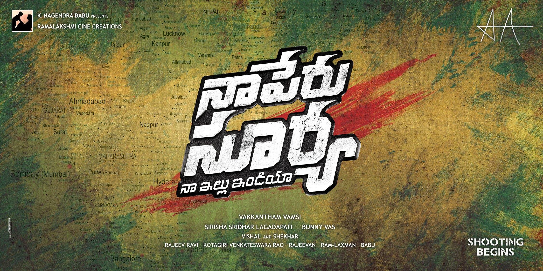 Telugu movies releasing in 2018 that are highly anticipated by the