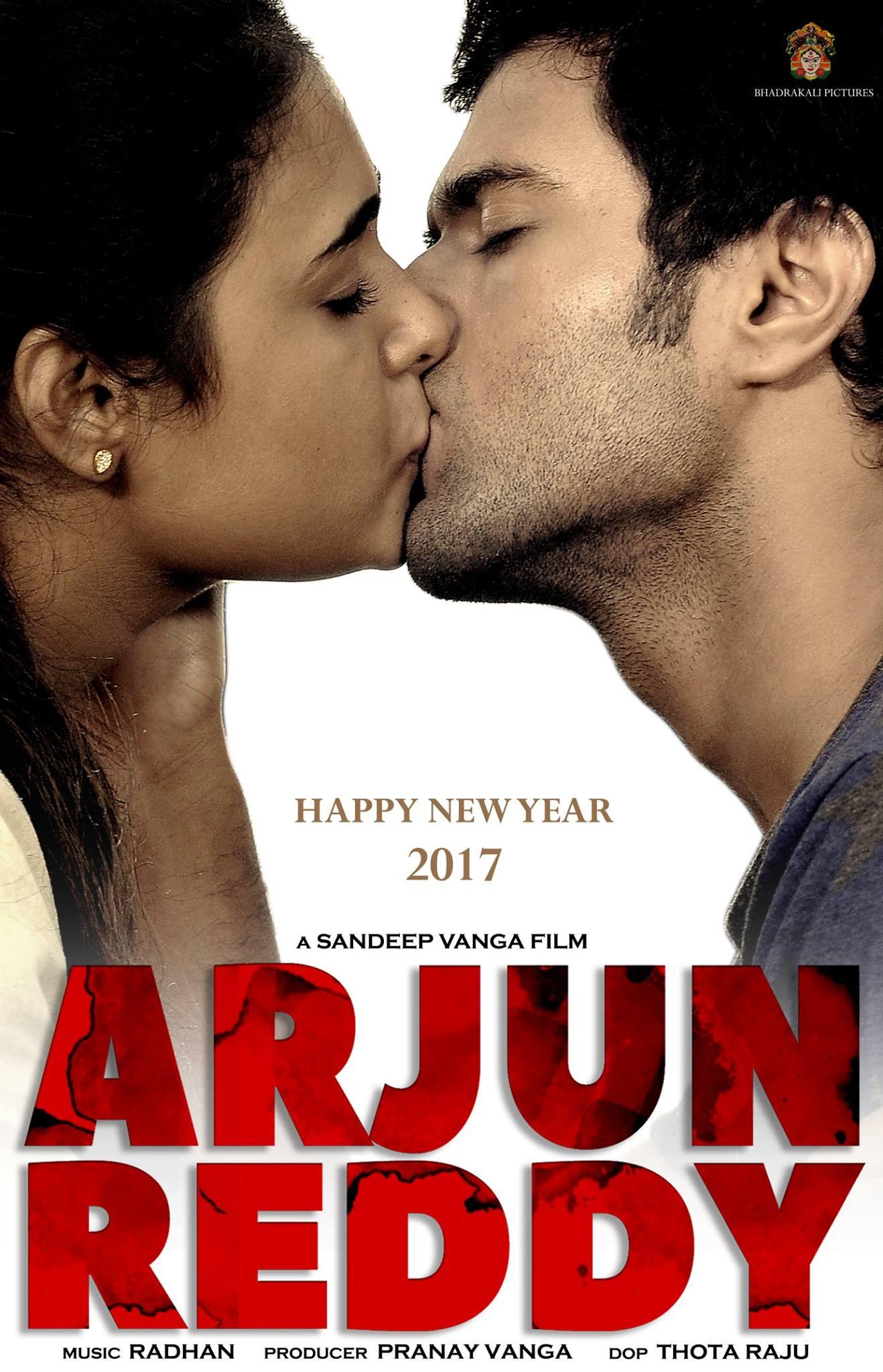 Vijay Devarakonda Arjun Reddy Movie First Look Ultra Hd Posters